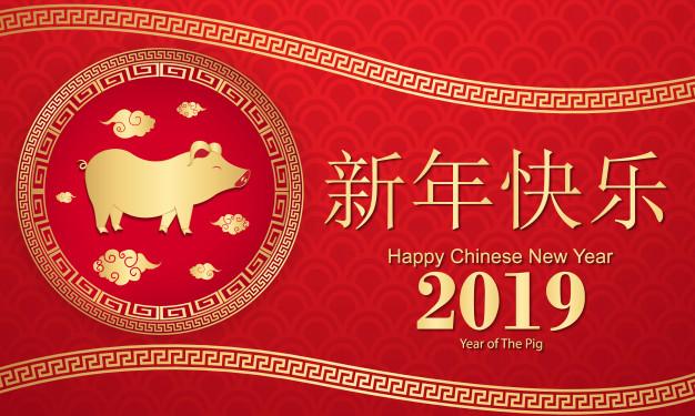 Nouvel an chinois 2019 – ATM Global Logistics SA